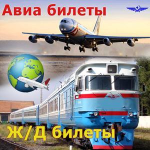 Авиа- и ж/д билеты Дальнего Константиново