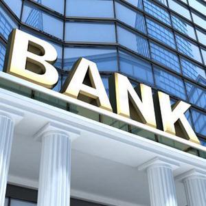 Банки Дальнего Константиново