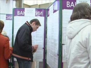 Центры занятости Дальнего Константиново