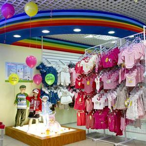 Детские магазины Дальнего Константиново