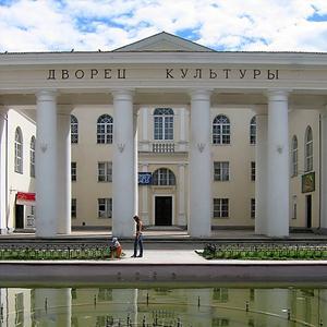 Дворцы и дома культуры Дальнего Константиново