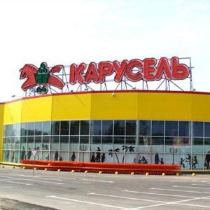 Гипермаркеты Дальнего Константиново