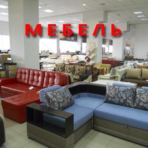 Магазины мебели Дальнего Константиново