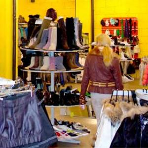 Магазины одежды и обуви Дальнего Константиново