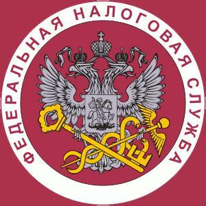 Налоговые инспекции, службы Дальнего Константиново