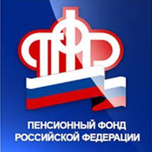 Пенсионные фонды Дальнего Константиново