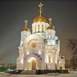 Религиозные учреждения Дальнего Константиново