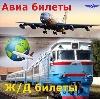 Авиа- и ж/д билеты в Дальнем Константиново