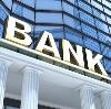Банки в Дальнем Константиново