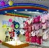 Детские магазины в Дальнем Константиново