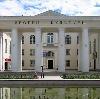 Дворцы и дома культуры в Дальнем Константиново