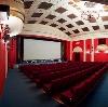 Кинотеатры в Дальнем Константиново