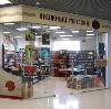 Книжные магазины в Дальнем Константиново