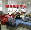 Магазины мебели в Дальнем Константиново