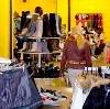 Магазины одежды и обуви в Дальнем Константиново