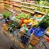 Магазины продуктов в Дальнем Константиново