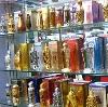 Парфюмерные магазины в Дальнем Константиново