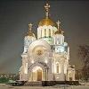 Религиозные учреждения в Дальнем Константиново
