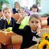 Школы в Дальнем Константиново