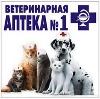 Ветеринарные аптеки в Дальнем Константиново