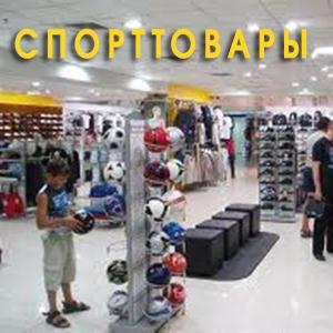 Спортивные магазины Дальнего Константиново