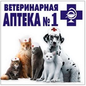 Ветеринарные аптеки Дальнего Константиново